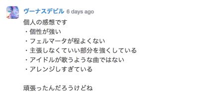 Kirishima_Hirota_coment1_pic