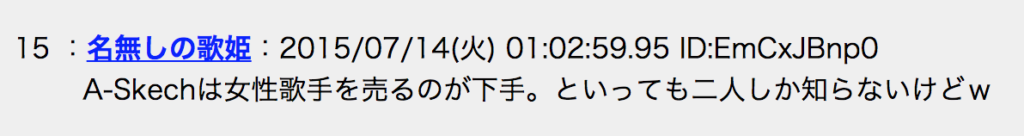 Kirishima_coment2_pic