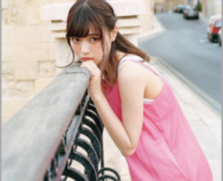 Nishino pic