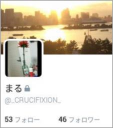 Ogura Twitter pic