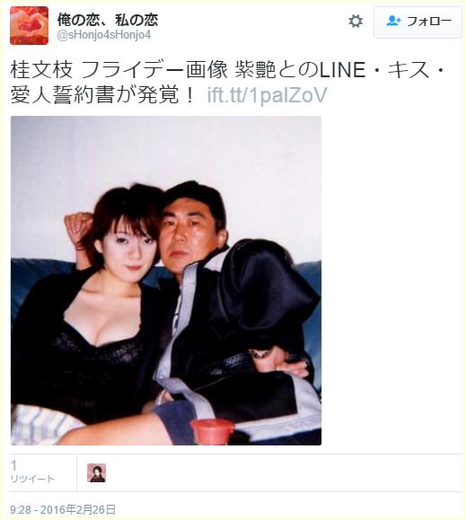 Katsura_furin_pic
