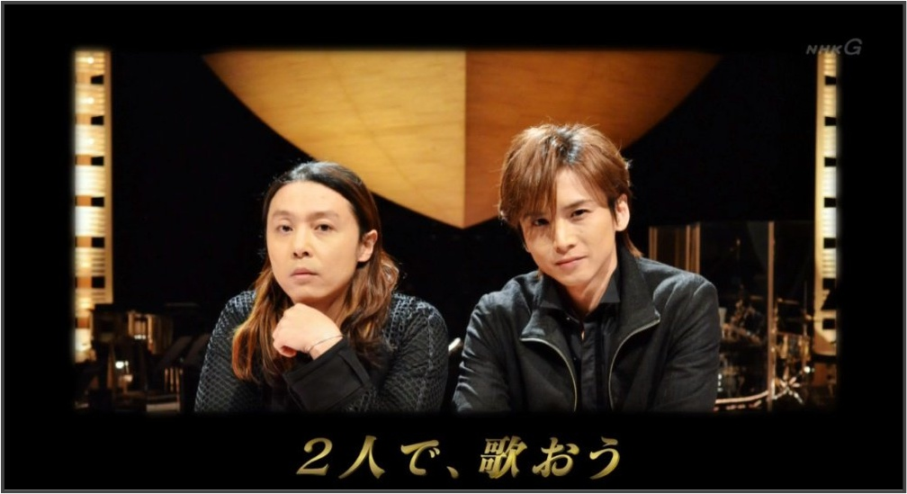 KinKi Kids NHK_pic