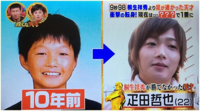 Hikida_Tetsuya011_pic