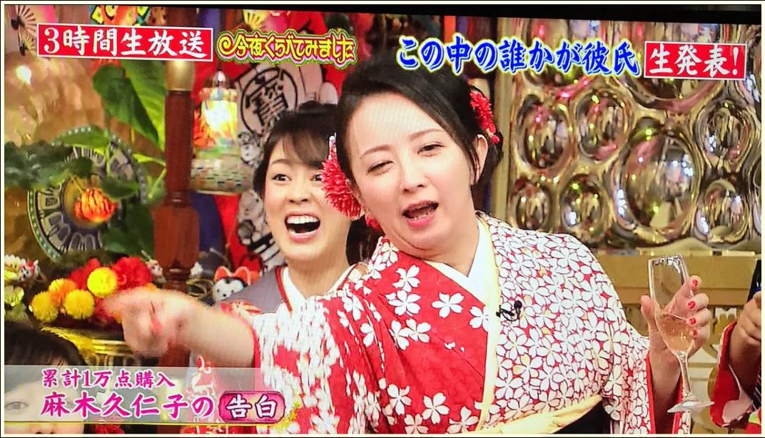 TakahashiYumiko2_pic