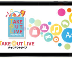TakeoutLiveCard01_pic