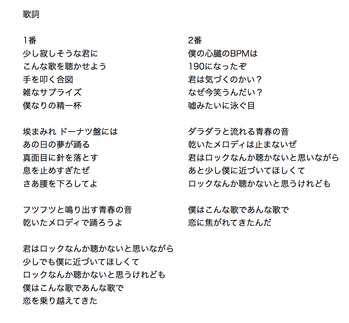 Kimiharock01_pic