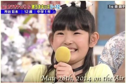 Tokorodani04_pic