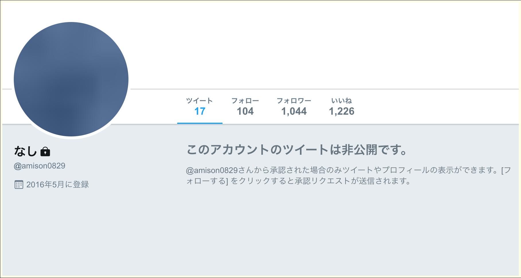 Tokorodani_shotai01_pic