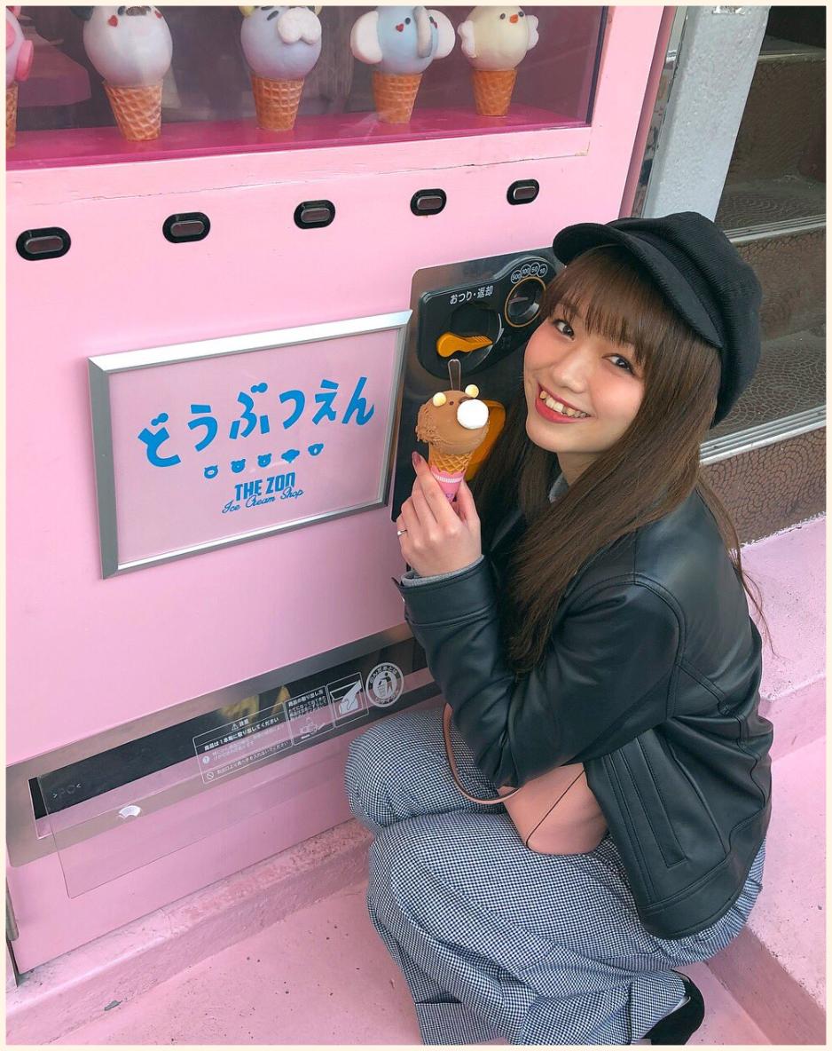 Miseki08_pic