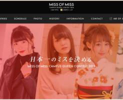 Mismis01_pic