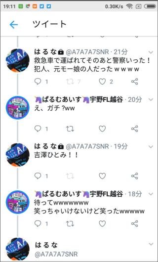 yoshizawa_02