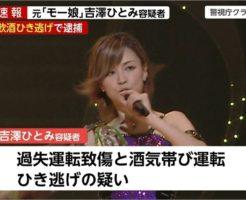 yoshizawa_05
