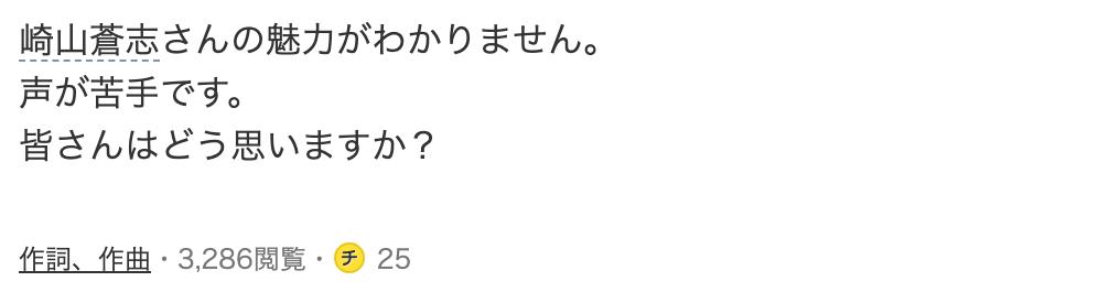 sakiyama-soushi-1