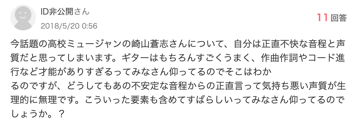 sakiyama-soushi-3
