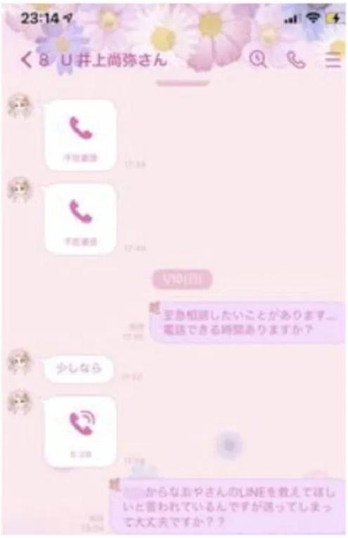 inoue-takuma-4