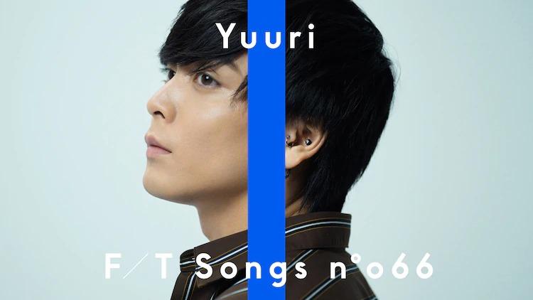 yuuri-3
