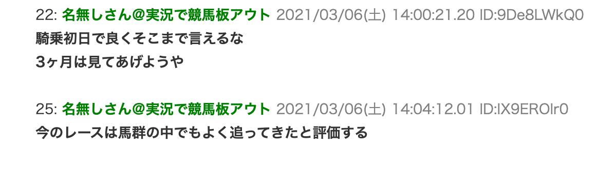 furukawa-naho-13