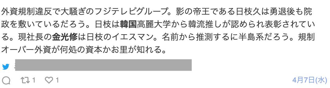 kanemitsu-osamu-4