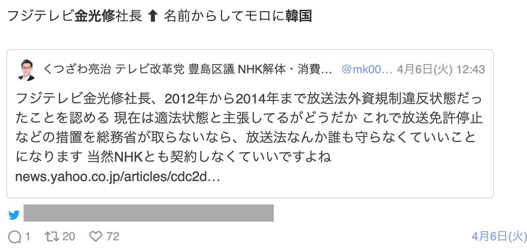 kanemitsu-osamu-5